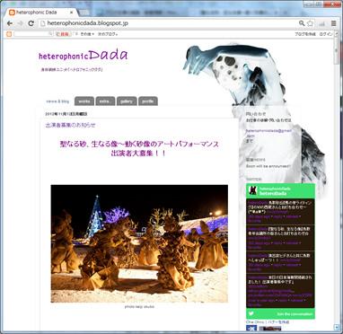 hp-image.jpg
